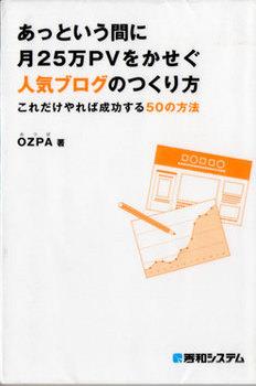 m_shuuwa.jpg?c=a4