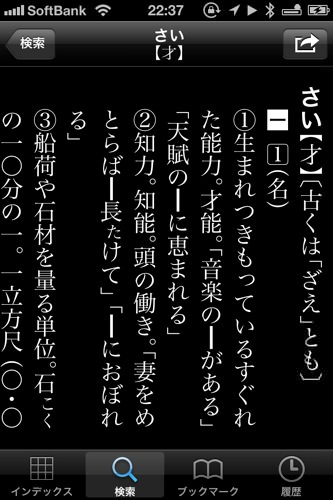 IMG_2785.jpg