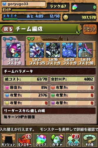 IMG 0138