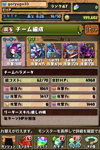 IMG 0143