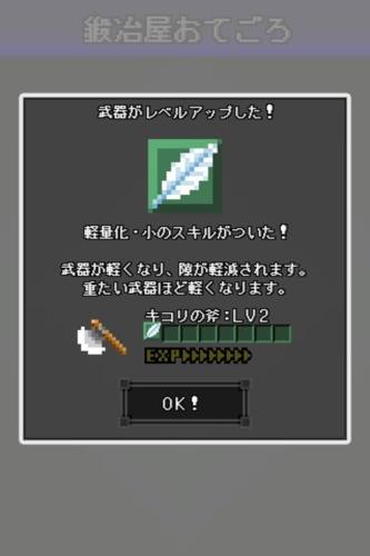 IMG 9332