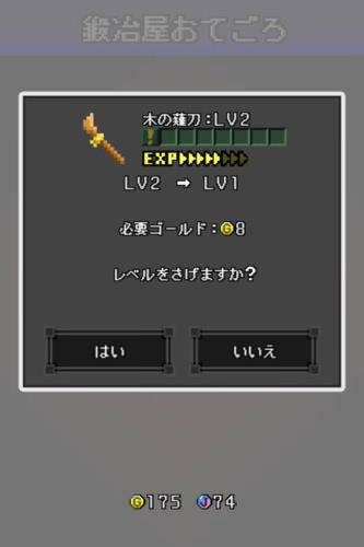 IMG 9358