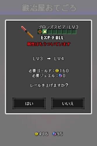 IMG 9362