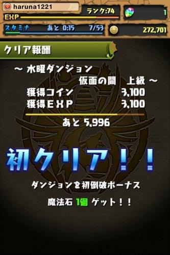 20120530003024