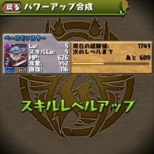 20120608003517.jpg