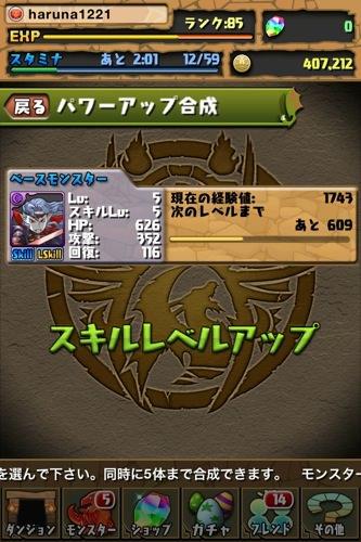 20120608003517