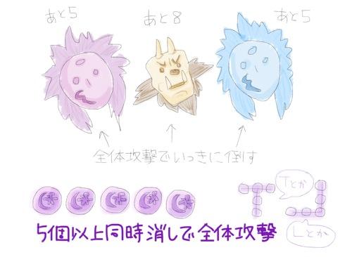 Untitled artwork 2012 06 08  04 23 25 785 午後