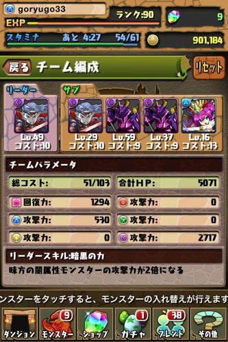IMG 0142