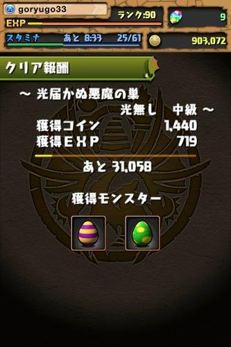 IMG 0146