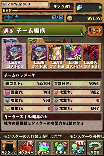 IMG 0172