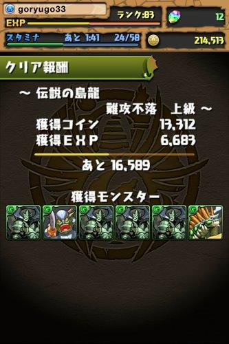 IMG 0274