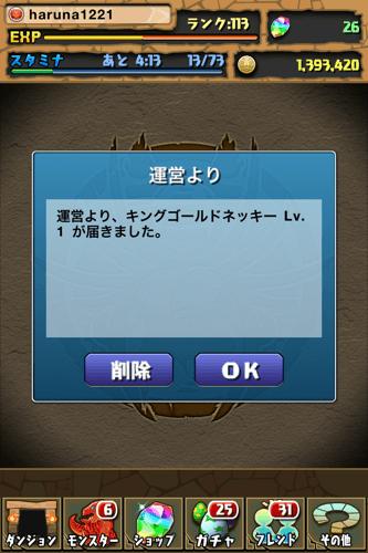 20120719224336
