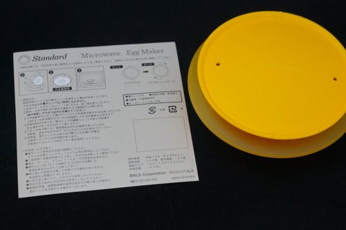 IMG 3617