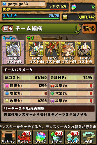 IMG 6486