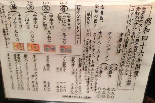 IMG 6609