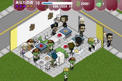 ゾンビカフェ ゲーム画面