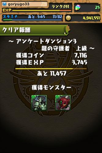 IMG 6893