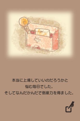 2012 10 10 03 17 40