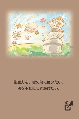 2012 10 10 03 17 52