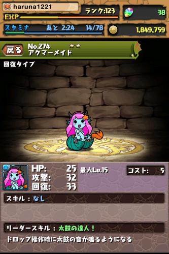 20120813015035