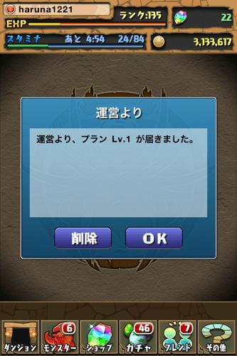 20120921144115