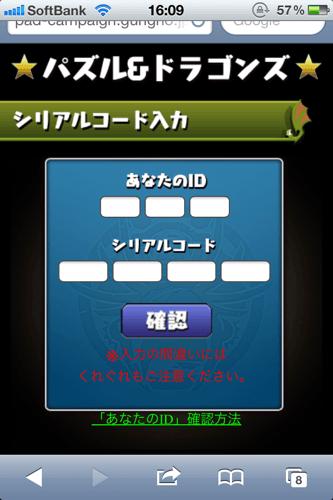 20120921160904