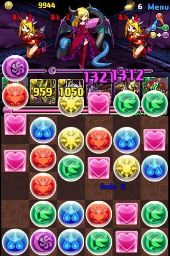 20120924000809