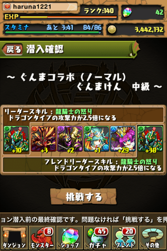 20121008000154