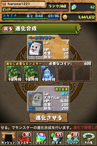 20121008000446