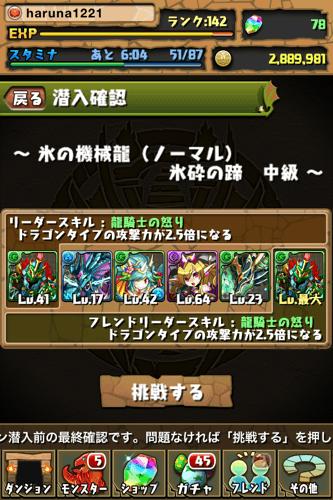 20121022014155