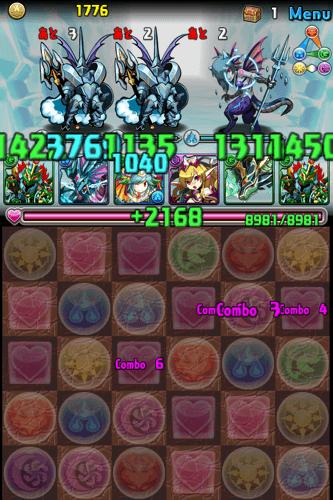 20121022014625