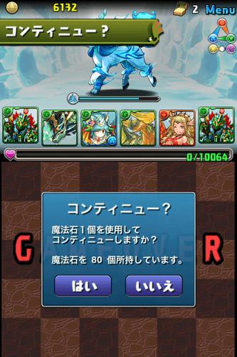 20121022101322
