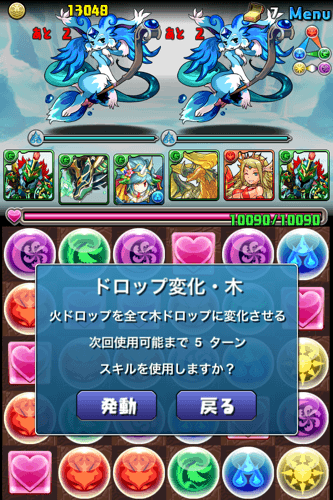 20121023021104
