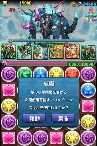 20121023021253