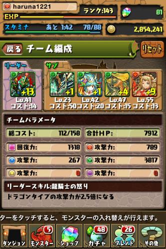 20121024014328