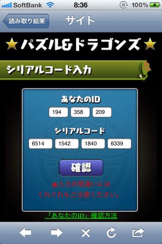 20121029083647