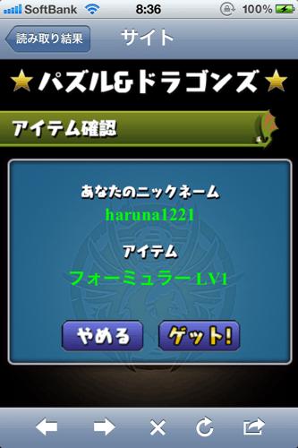 20121029083656