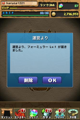 20121029091523