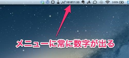 スクリーンショット 2012 10 31 16 28 05