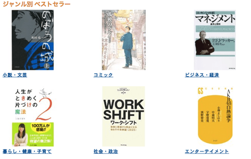 Amazon co jp Kindle本  Kindle 1