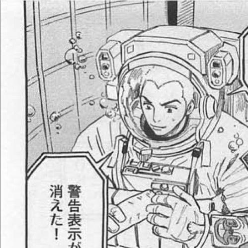 う 宇宙兄弟18 pdf 10 204ページ 6