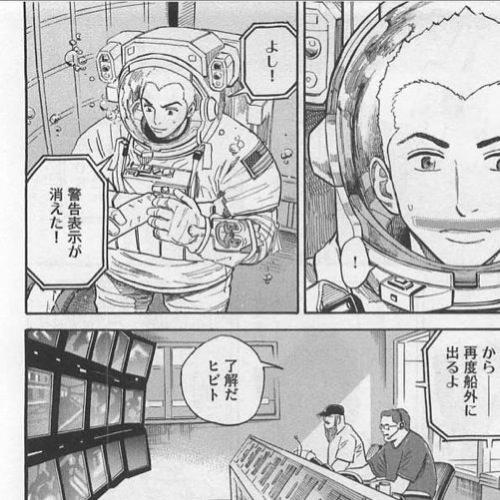 う 宇宙兄弟18 pdf 10 204ページ
