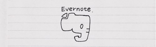 Evernote Snapshot 20120917 163918