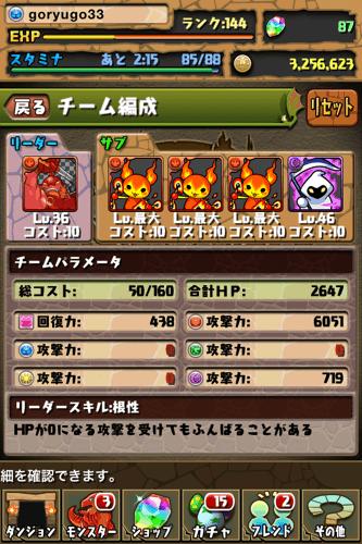 IMG 7652