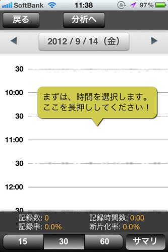 IMG 8409