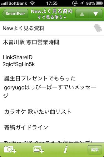 IMG 8711