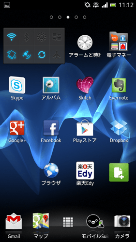 Screenshot 2012 10 19 11 12 30