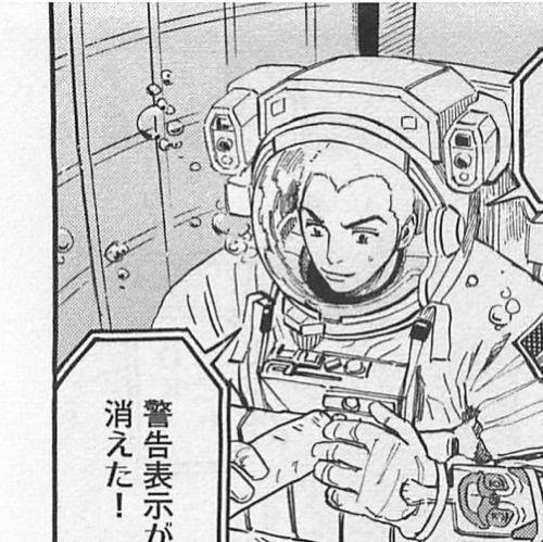う 宇宙兄弟18 pdf 10 204ページ 7