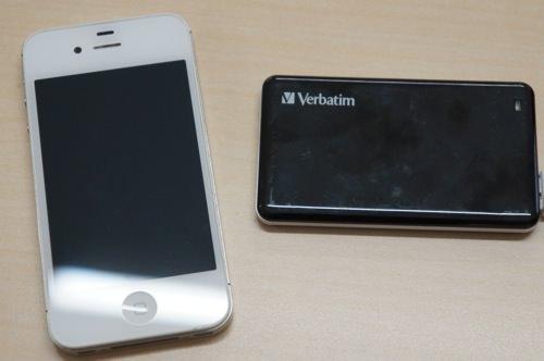 Verbatim iphone4s