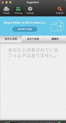 スクリーンショット 2012 11 25 16 23 02